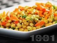 Салата от грах, моркови и авокадо